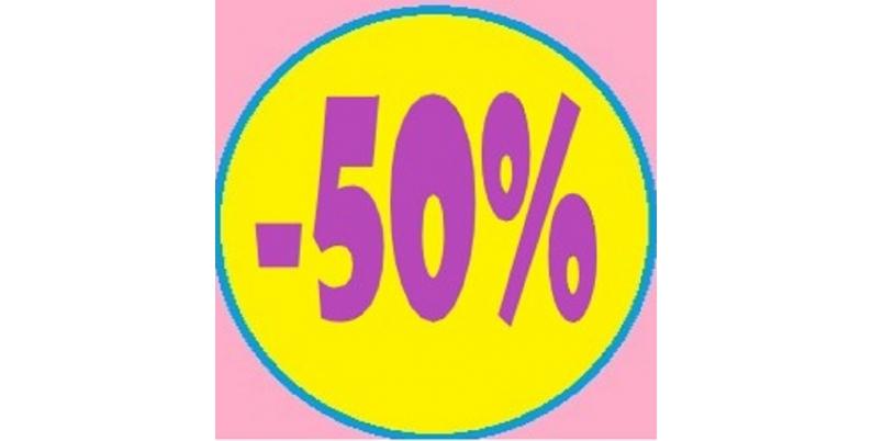 Promozioni sconto 50%